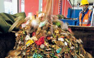 Από τα απόβλητα τροφίμων μπορεί να παραχθεί βιο-πλαστικό αλλά και βιοαέριο, με αναερόβια χώνεψη, όπως και βιοκαύσιμα καθώς και εξαιρετικής ποιότητας κομπόστ. The Associated Press