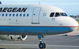 Την περασμένη χρονιά η Aegean εξυπηρέτησε συνολικά 14 εκατ. επιβάτες, καταγράφοντας κύκλο εργασιών που άγγιξε το 1,10 δισ. ευρώ, παρά την αύξηση στις τιμές των καυσίμων αλλά και τον έντονο ανταγωνισμό.