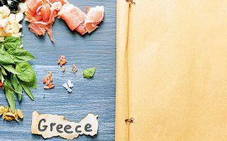 H ελληνική γαστρονομική σκηνή απασχολεί όλο και πιο έντονα τα διεθνή ΜΜΕ.