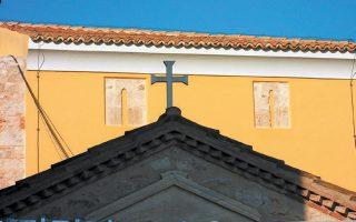 Εξω από το εκκλησάκι του Αγίου Ελισσαίου, στο Μοναστηράκι (οδός Αρεως) είναι το σημείο συνάντησης για τη σημερινή ξενάγηση (11 π.μ.). ATHENS WALKING STORIES