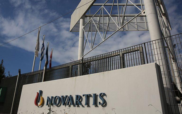 Ερχεται δεύτερο πακέτο αρχειοθέτησης για τη Novartis