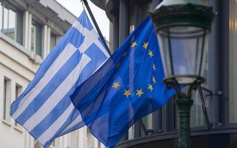 eurogroup-prasino-fos-me-asteriskoys-2309234