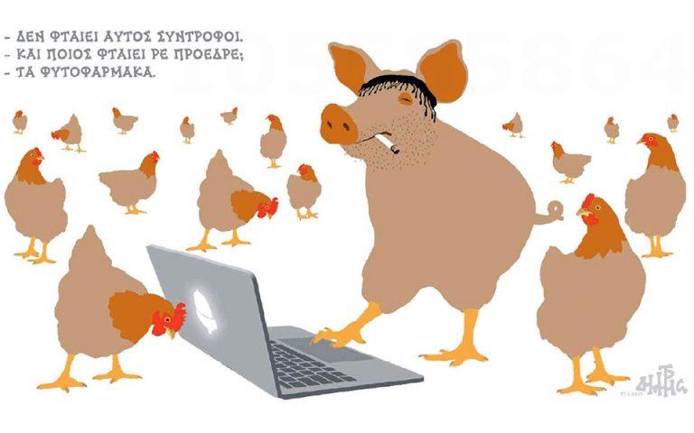 Σκίτσο του Δημήτρη Χαντζόπουλου (24.04.19)