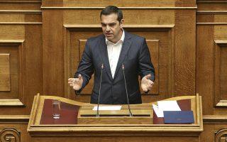 al-tsipras-epitropes-stirixis-tis-proodeytikis-symmachias-se-kathe-gonia-tis-choras0
