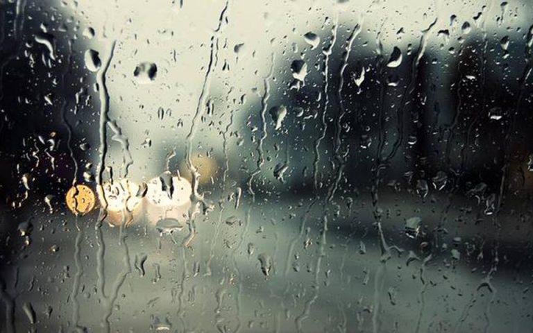 Καιρός: Βροχές και καταιγίδες μετά το μεσημέρι