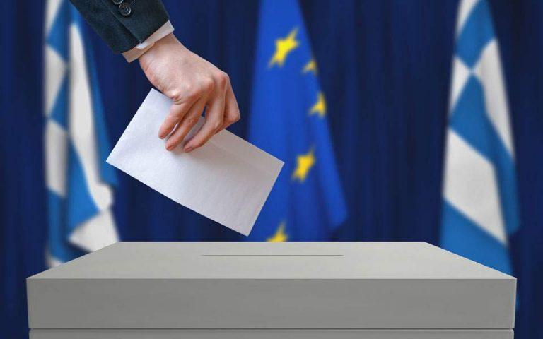Δημοσκόπηση Pulse – ΣΚΑΪ: Προβάδισμα 9,5 μονάδων της ΝΔ έναντι του ΣΥΡΙΖΑ στις εθνικές εκλογές