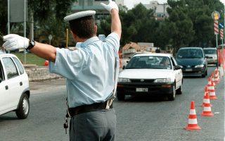 Κυκλοφοριακές ρυθμίσεις στην περιοχή του Φάρου Ψυχικού στη λεωφόρο Κηφισίας, λόγω εργασιών για την κατασκευή του ανισόπεδου κόμβου.