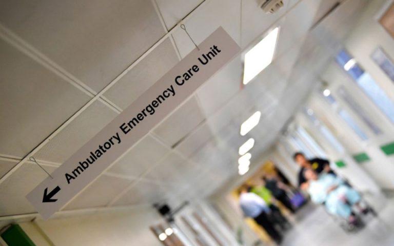 Βρετανία: Ποινική έρευνα για εκατοντάδες θανάτους σε νοσοκομείο