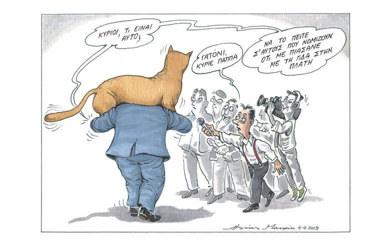 Σκίτσο του Ηλία Μακρή (05.04.19)