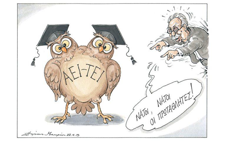 Σκίτσο του Ηλία Μακρή (23.04.19)