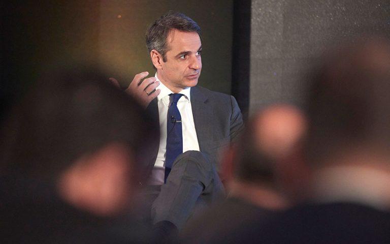 Κυρ. Μητσοτάκης: Θα επαναδιαπραγματευθώ τον στόχο του πρωτογενούς πλεονάσματος