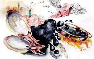 Εικονογράφηση: Εύα Γεράκη - Λάμπρος Λάλος