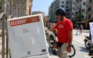 Συγκέντρωση διαμαρτυρίας διανομέων φαγητού και μηχανοκίνητη πορεία σε κεντρικούς δρόμους της πόλης για το θάνατο διανομέα της αλυσίδας Mikel σε τροχαίο δυστύχημα. Θεσσαλονίκη, Τετάρτη 14 Ιουνίου 2017. ΑΠΕ ΜΠΕ/PIXEL/ΣΩΤΗΡΗΣ ΜΠΑΡΜΠΑΡΟΥΣΗΣ