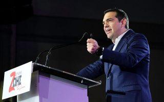tsipras-tirisame-tis-desmeyseis-poy-dosame-ton-septemvrio-toy-20150