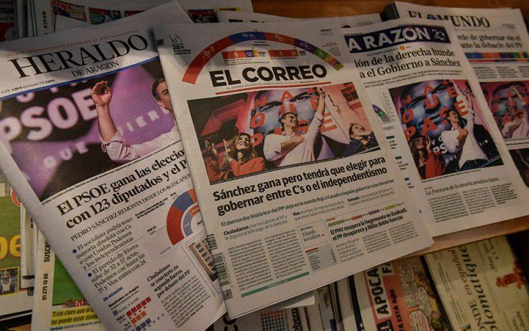 Τα πιθανά σενάρια για την επόμενη μέρα στην Ισπανία