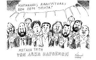 skitso-toy-andrea-petroylaki-23-04-190