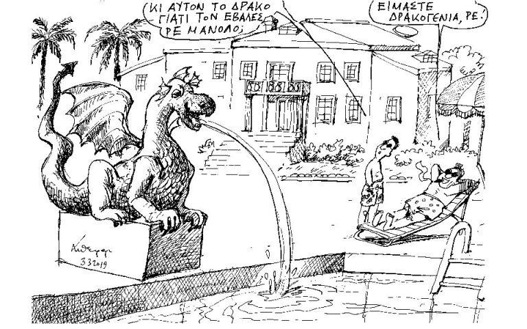Σκίτσο του Ανδρέα Πετρουλάκη (04.04.19)