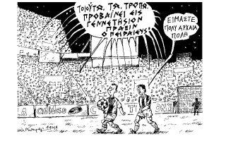 skitso-toy-andrea-petroylaki-05-04-190