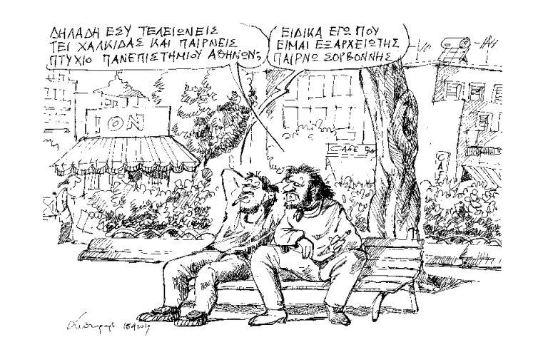 Σκίτσο του Ανδρέα Πετρουλάκη (17.04.19)