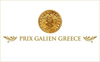 erchontai-ta-prix-galien-greece-20190