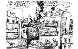 skitso-toy-andrea-petroylaki-06-04-190