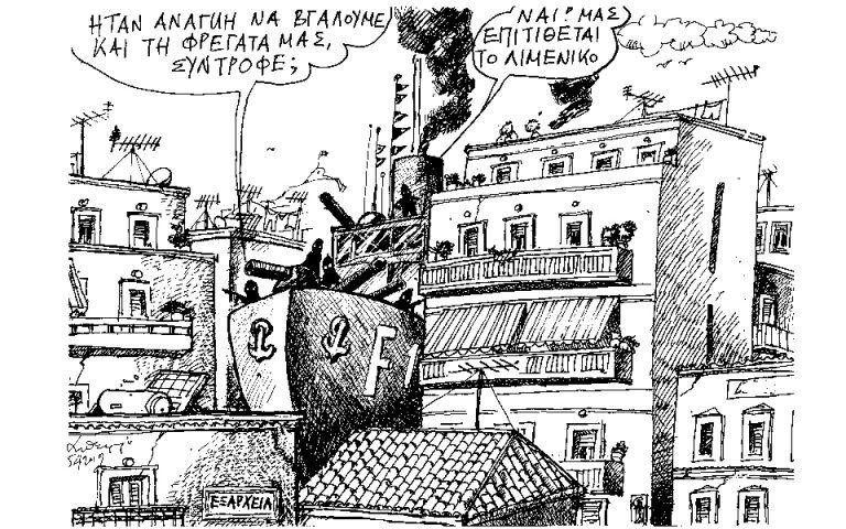 Σκίτσο του Ανδρέα Πετρουλάκη (06.04.19)