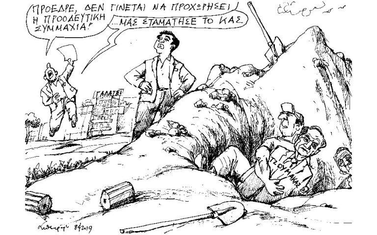Σκίτσο του Ανδρέα Πετρουλάκη (09.04.19)