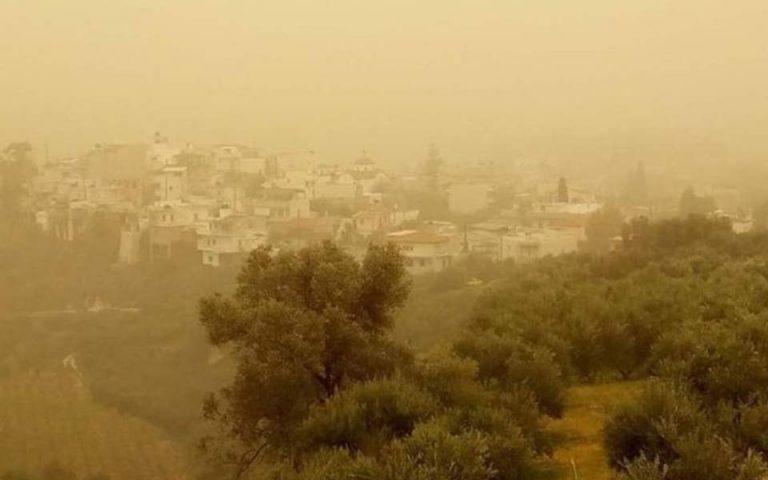 Νεφώσεις και αφρικανική σκόνη τη Μεγάλη Τετάρτη