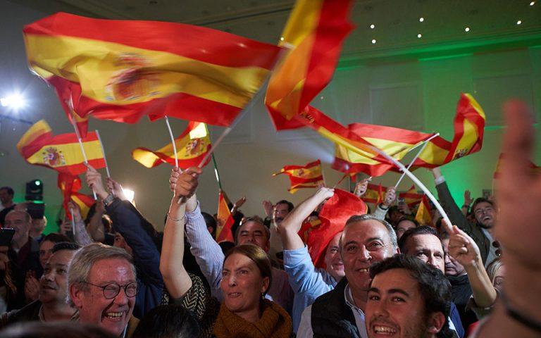 Ισπανία: Αβέβαιο αποτέλεσμα στις πιο πολωμένες εκλογές των τελευταίων δεκαετιών
