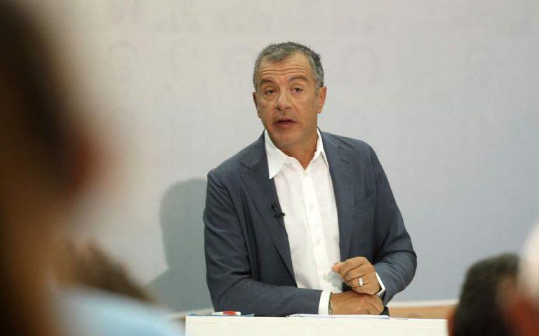 Στ. Θεοδωράκης για ισπανικές εκλογές: Το προοδευτικό κέντρο είναι στο Κέντρο των Ευρωπαϊκών εξελίξεων