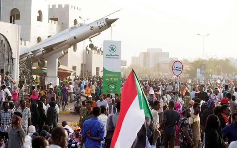 Σουδάν: Ανετράπη ύστερα από 30 χρόνια το καθεστώς Μπασίρ