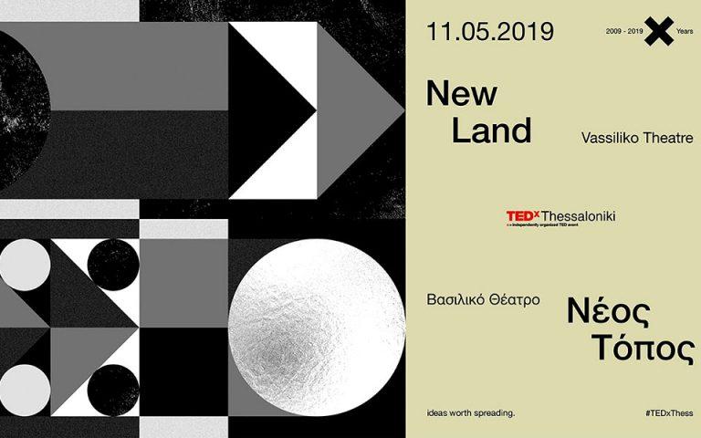 """TEDxThessaloniki 2019 """"New Land"""""""