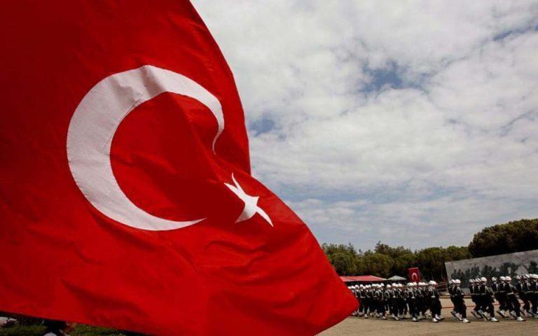 Τουρκία: Δίωξη για «συμμετοχή σε τρομοκρατική οργάνωση» σε τρίτο υπαλλήλο του αμερικανικού προξενείου