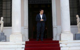 sto-amman-o-alexis-tsipras-gia-tin-ayriani-trimeri-synodo-koryfis-elladas-kyproy-iordanias0
