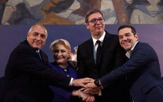 «Η διοργάνωσή τους θα έχει μεγάλη συμβολική σημασία, προβάλλοντας τα Βαλκάνια ως θετικό παράδειγμα στην Ευρώπη», είχε δηλώσει τον Δεκέμβριο του 2018 ο πρωθυπουργός.