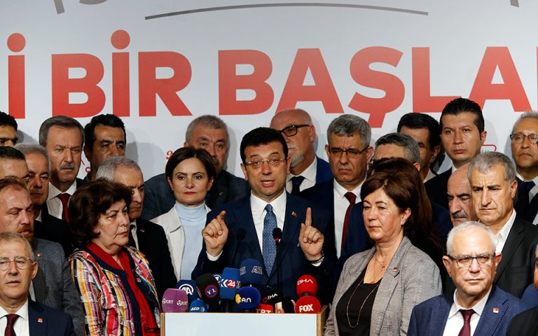 Ηττα για τον Ερντογάν: Δήμαρχος Κωνσταντινούπολης ο Εκρέμ Ιμάμογλου