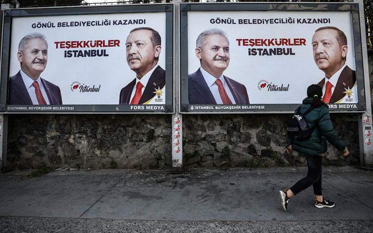 Αίτημα για νέες εκλογές στην Κωνσταντινούπολη καταθέτει το AKP