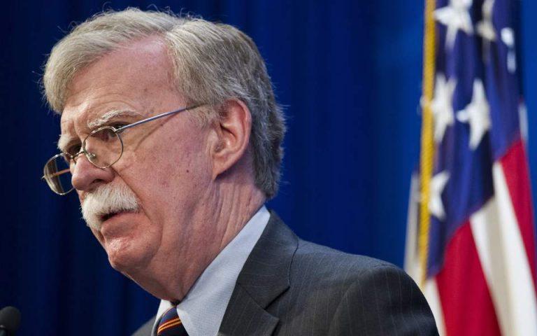 Κυρώσεις σε βάρος Κούβας και Βενεζουέλας ανακοίνωσαν οι ΗΠΑ