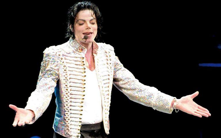 Το πρώην δημοτικό σχολείο του Μάικλ Τζάκσον θα διατηρήσει το αμφιθέατρο με το όνομα του βασιλιά της ποπ