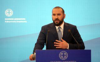 Ο υπουργός Επικρατείας και Κυβερνητικός Εκπρόσωπος Δημήτρης Τζανακόπουλος μιλάει κατά τη διάρκεια της ενημέρωσης (briefing) των διαπιστευμένων πολιτικών συντακτών, την Τρίτη 9 Απριλίου 2019, στη Γενική Γραμματεία Ενημέρωσης και Επικοινωνίας. ΑΠΕ-ΜΠΕ/ΑΠΕ-ΜΠΕ/Αλέξανδρος Μπελτές