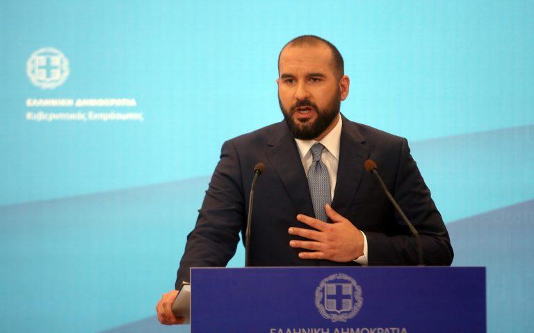Τζανακόπουλος: Δεν γνωρίζω τη σχέση του κ. Παππά με τον  κ. Αρτεμίου