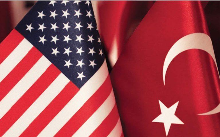 Επαφές του Τούρκου ΥΠΟΙΚ με Αμερικανούς αξιωματούχους στην Ουάσινγκτον