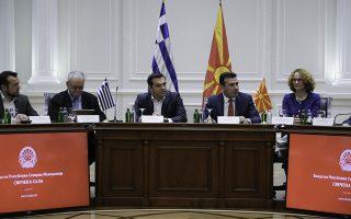 (Ξένη Δημοσίευση) Ο πρωθυπουργός της Βόρειας Μακεδονίας, Ζόραν Ζάεφ (Δ) και ο Έλληνας ομόλογος του Αλέξης Τσίπρας (Κ), παίρνουν μέρος στην συνεδρίαση του πρώτου Ανώτατου Συμβουλίου Συνεργασίας μεταξύ Ελλάδας και Δημοκρατίας της Βόρειας Μακεδονίας, Τρίτη  2 Απριλίου 2019.  ΑΠΕ-ΜΠΕ/ΓΡΑΦΕΙΟ ΤΥΠΟΥ ΠΡΩΘΥΠΟΥΡΓΟΥ/ANDREA BONETTI