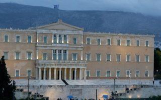 mplak-aoyt-sto-syntagma-exaitias-tis-kakokairias0