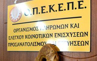 apo-simera-kai-eos-tis-15-ma-oy-i-ypovoli-tis-eniaias-aitisis-enischysis-gia-to-20190