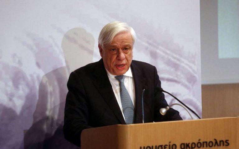Πρ. Παυλόπουλος: Κάθε λαβωματιά σε μνημείο πολιτισμού αποτελεί λαβωματιά στην ψυχή μας