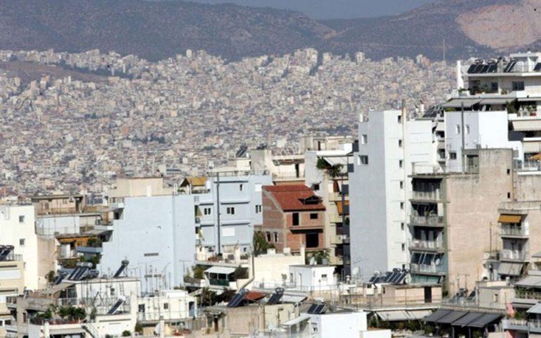 Δεν κινδυνεύουν με πλειστηριασμό 1ης κατοικίας από την εφορία όσοι έχουν ληξιπρόθεσμα χρέη προς το Δημόσιο