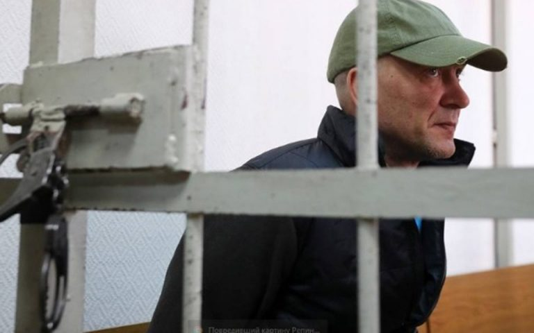 Ποινή 2,5 ετών στον άνδρα που προξένησε ζημιά σε πίνακα του Ρέπιν
