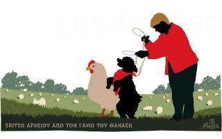 skitso-toy-dimitri-chantzopoyloy-18-04-190