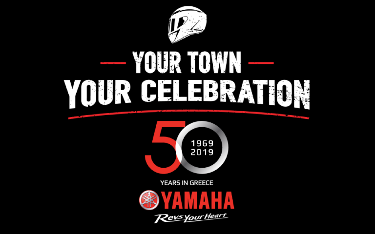 Eπετειακό YOUR TOWN YOUR CELEBRATION από την Yamaha
